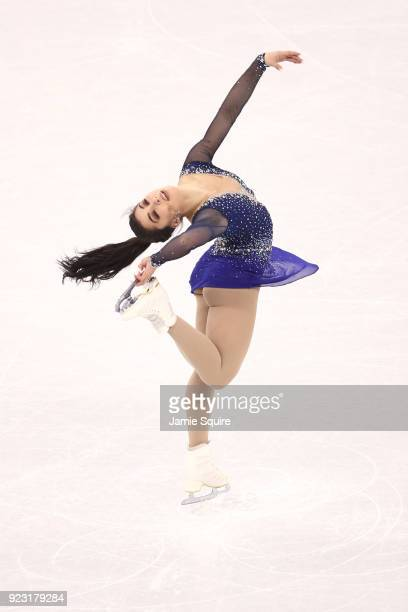 Gabrielle Daleman of Canada competes during the Ladies Single Skating Free Skating on day fourteen of the PyeongChang 2018 Winter Olympic Games at...