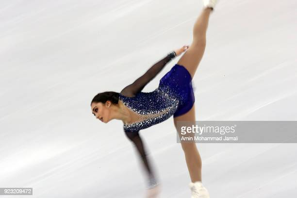 Gabrielle Daleman of Canada competes during the Ladies Single Skating Free Program on day fourteen of the PyeongChang 2018 Winter Olympic Games at...