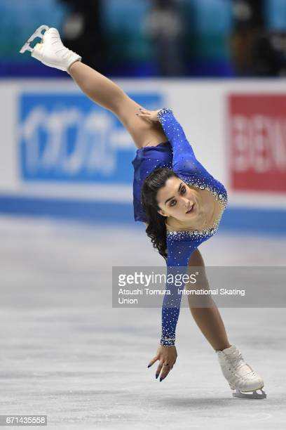 Gabrielle Daleman of Canada competes in the Ladies free skating during the 3rd day of the ISU World Team Trophy 2017on April 22 2017 in Tokyo Japan