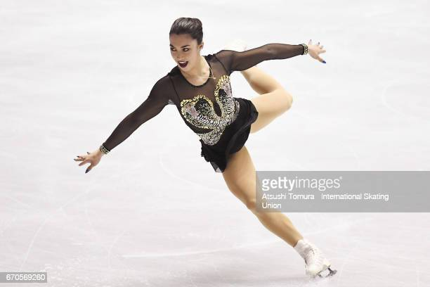 Gabrielle Daleman of Canada competes in the Ladies short program during the 1st day of the ISU World Team Trophy 2017 on April 20 2017 in Tokyo Japan