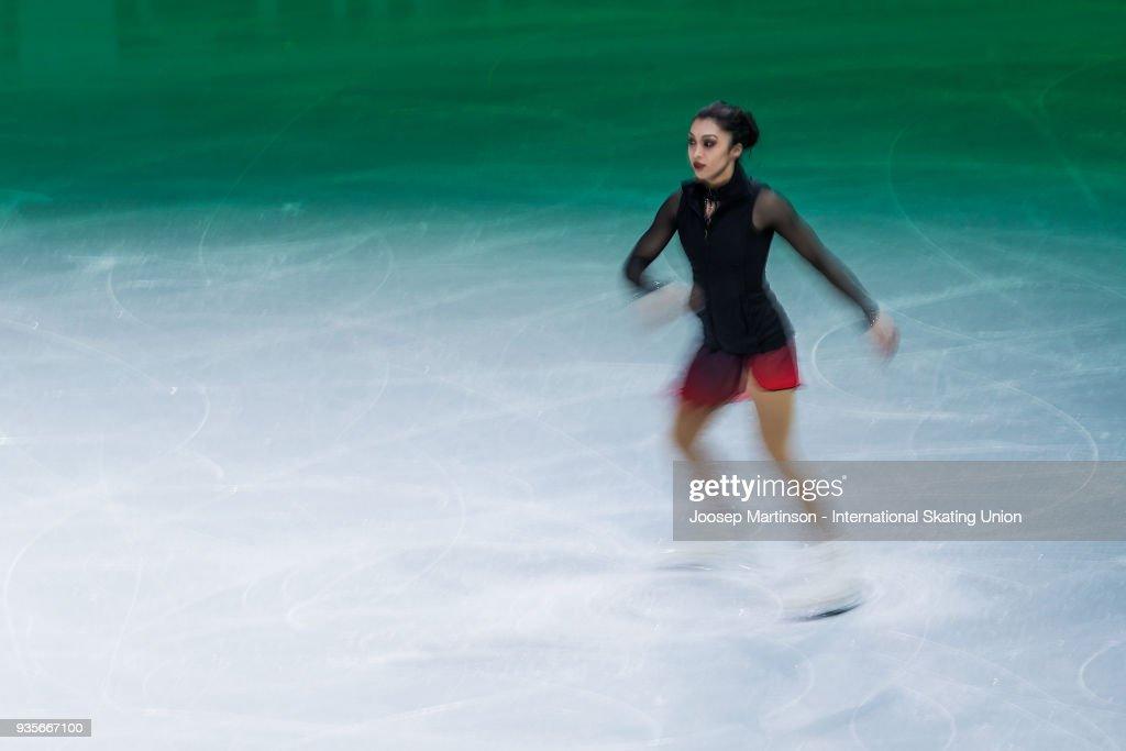 World Figure Skating Championships - Milano
