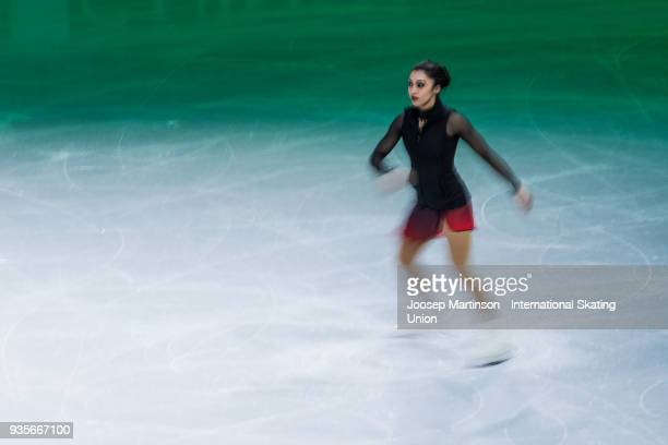 Gabrielle Daleman of Canada prepares in the Ladies Short Program during day one of the World Figure Skating Championships at Mediolanum Forum on...
