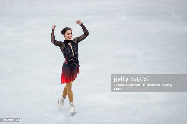 Gabrielle Daleman of Canada reacts in the Ladies Short Program during day one of the World Figure Skating Championships at Mediolanum Forum on March...