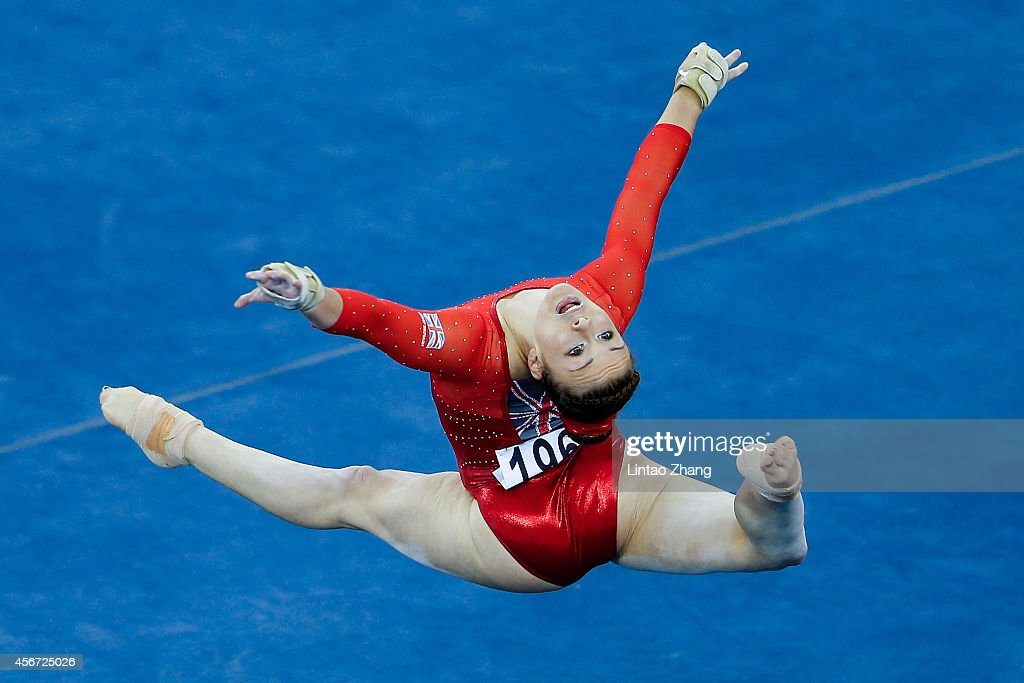 2014 World Artistic Gymnastics Championships - Qualifying : News Photo