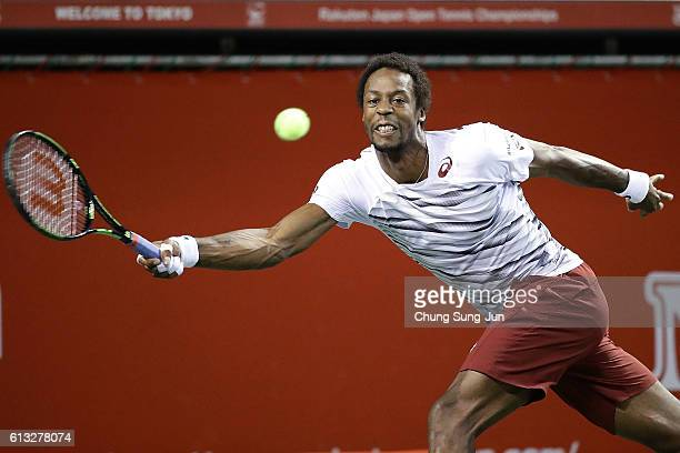 Gael Monfils of France in action during the men's singles semifinal match against Nick Kyrgios of Australia on day six of Rakuten Open 2016 at Ariake...