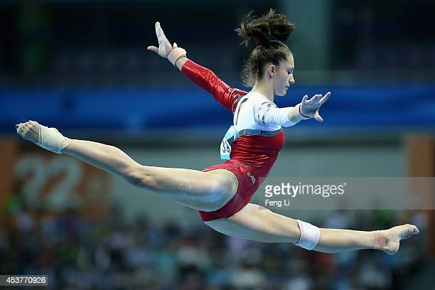 Gaia Nesurini of Switzerland competes in the Women's Artistic Gymnastics Qualification on day two of Nanjing 2014 Summer Youth Olympic Games at...