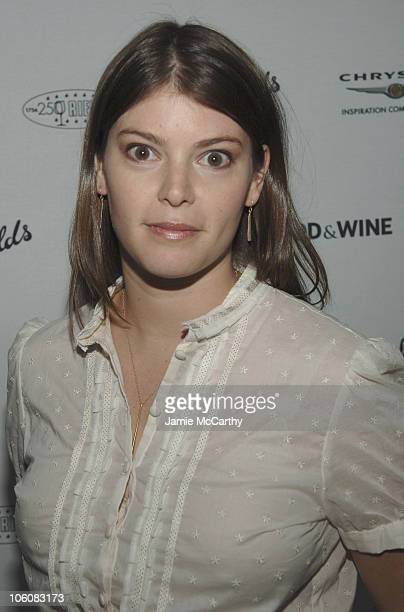 Gail Simmons during Food Wine Magazine Hosts The 2006 'Best New Chefs' Awards Ceremony and Party at The Battery Maritime Building in New York City...