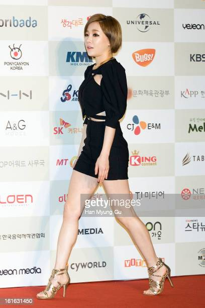 Gain of South Korean girl group Brown Eyed Girls attends during the 2nd Gaon Chart KPOP Awards at Olympic Hall on February 13 2013 in Seoul South...