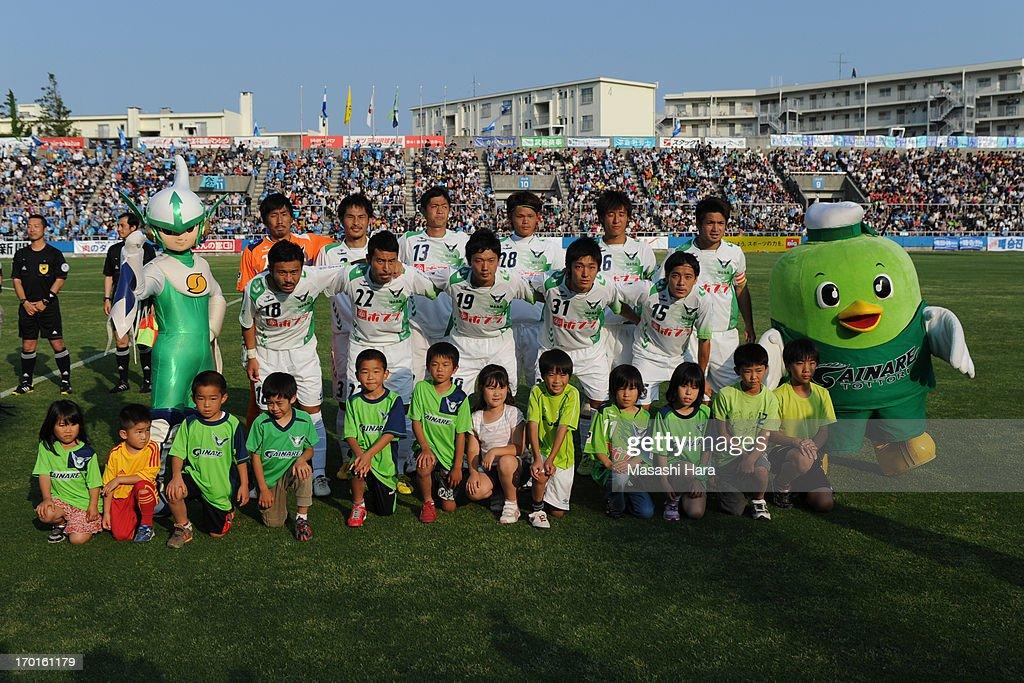 Yokohama FC v Gainare Tottori - 2013 J.League 2 : News Photo