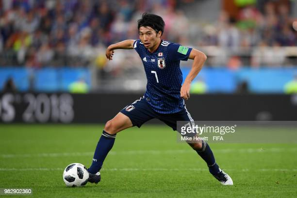 Gaku Shibasaki of Japan during the 2018 FIFA World Cup Russia group H match between Japan and Senegal at Ekaterinburg Arena on June 24 2018 in...
