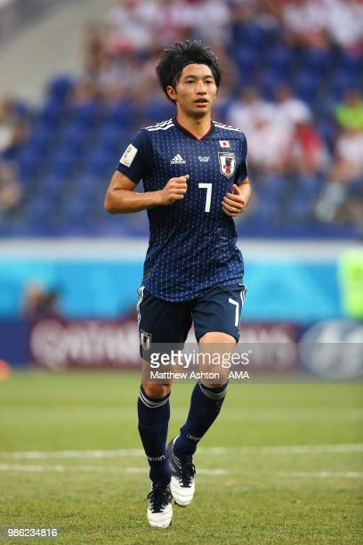 Gaku Shibasaki of Japan in action during the 2018 FIFA World Cup Russia group H match between Japan and Poland at Volgograd Arena on June 28 2018 in...