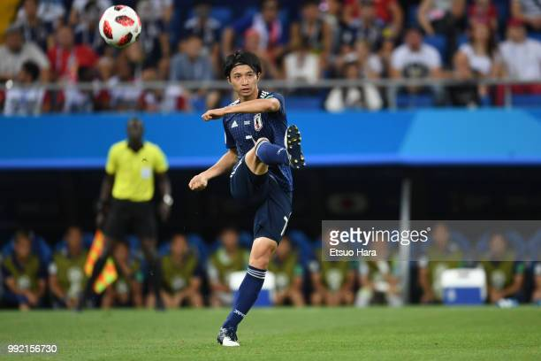 Gaku Shibasaki of Japan in action during the 2018 FIFA World Cup Russia Round of 16 match between Belgium and Japan at Rostov Arena on July 2 2018 in...