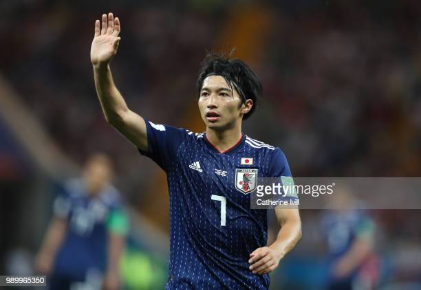 Gaku Shibasaki of Japan looks on during the 2018 FIFA World Cup Russia Round of 16 match between Belgium and Japan at Rostov Arena on July 2 2018 in...