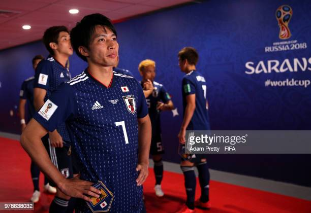 Gaku Shibasaki of Japan looks on from the tunnel during the 2018 FIFA World Cup Russia group H match between Colombia and Japan at Mordovia Arena on...