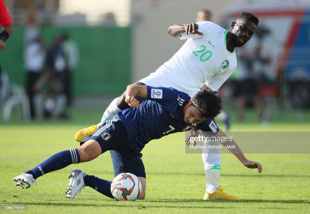 Japan v Saudi Arabia - AFC Asian Cup Round of 16 : ニュース写真
