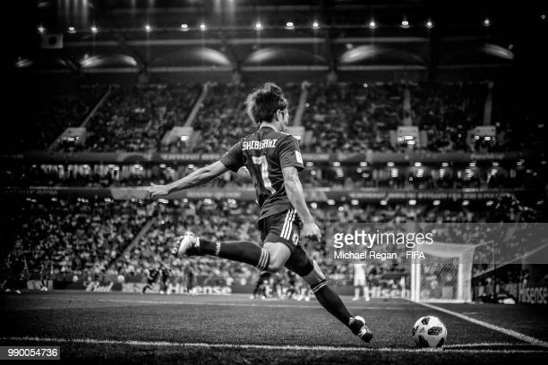 Gaku Shibasaki of japan takes a corner during the 2018 FIFA World Cup Russia Round of 16 match between Belgium and Japan at Rostov Arena on July 2...