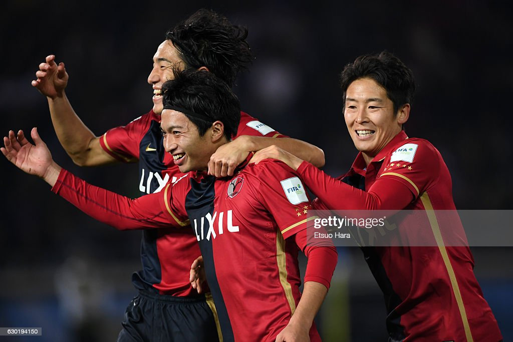 Gaku Shibasaki(C) of Kashima Antlers celebrates scoring his team's second goal during the FIFA Club World Cup final match between Real Madrid and Kashima Antlers at International Stadium Yokohama on December 18, 2016 in Yokohama, Japan.