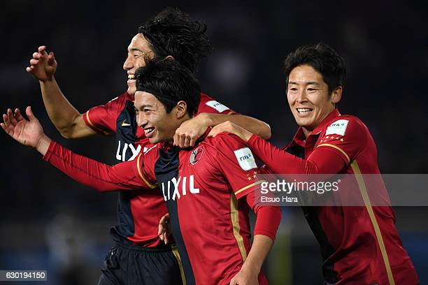 Gaku Shibasaki of Kashima Antlers celebrates scoring his team's second goal during the FIFA Club World Cup final match between Real Madrid and...