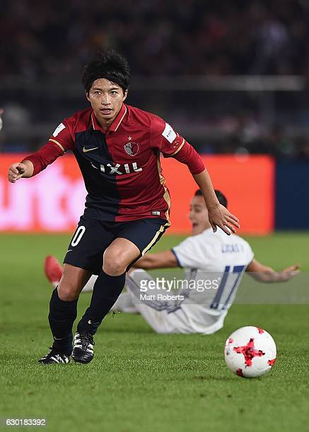 Gaku Shibasaki of Kashima Antlers controls the ball during the FIFA Club World Cup final match between Real Madrid and Kashima Antlers at...