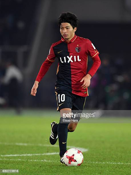 Gaku Shibasaki of Kashima Antlers in action during the FIFA Club World Cup final match between Real Madrid and Kashima Antlers at International...