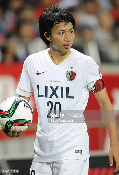 Gaku Shibasaki of Kashima Antlers in action during the JLeague match between Urawa Red Diamonds and Kashima Antleres at Saitama Stadium on May 23...