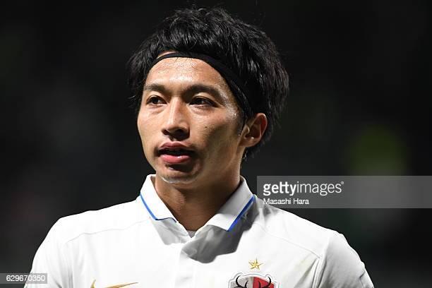 Gaku Shibasaki of Kashima Antlers looks on during the FIFA Club World Cup Semi Final between Atletico Nacional and Kashima Antlers at Suita City...