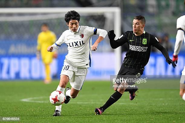 Gaku Shibasaki of Kashima Antlers runs with the ball during the FIFA Club World Cup Japan semifinal match between Atletico Nacional and Kashima...