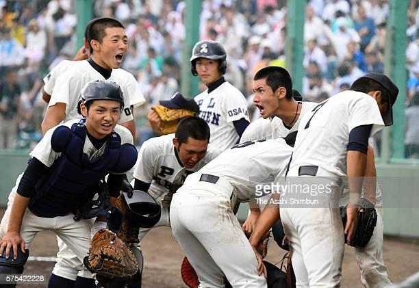 PL Gakuen baseball team members are seen during the game against Higashiosaka Univ Kashiwara at the first round of the Japanese High School Baseball...