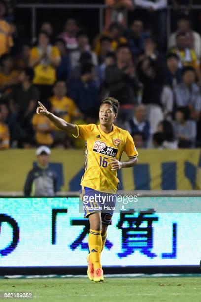 Gakuto Notsuda of Vegalta Sendai celebrates scoring his side's second goal during the J.League J1 match between Cerezo Osaka and Vegalta Sendai at...