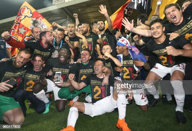 Galatasaray players celebrate their Turkish Super Lig title after defeating Goeztepe 10 in Izmir on May 19 2018 ==Kyodo