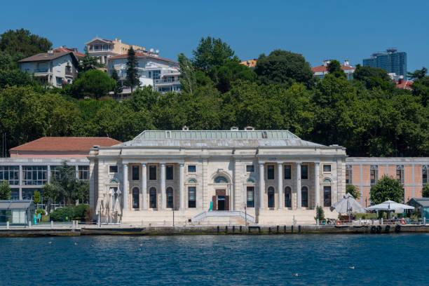 Galatasaray University