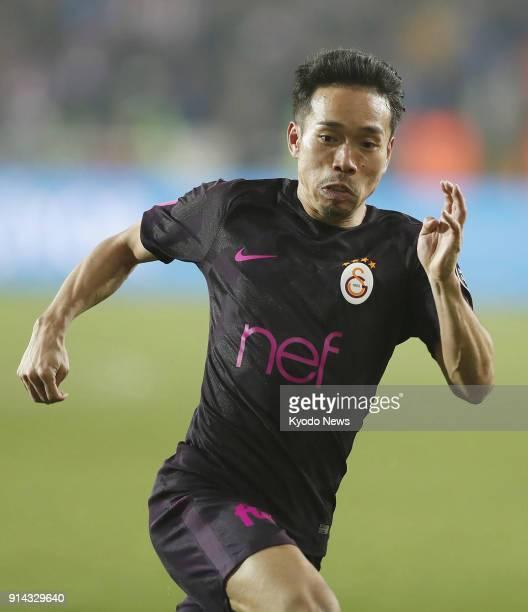 Galatasaray's Yuto Nagatomo plays in the team's 21 loss to Sivasspor in the Turkish Super Lig in Sivas Turkey on Feb 4 2018 ==Kyodo
