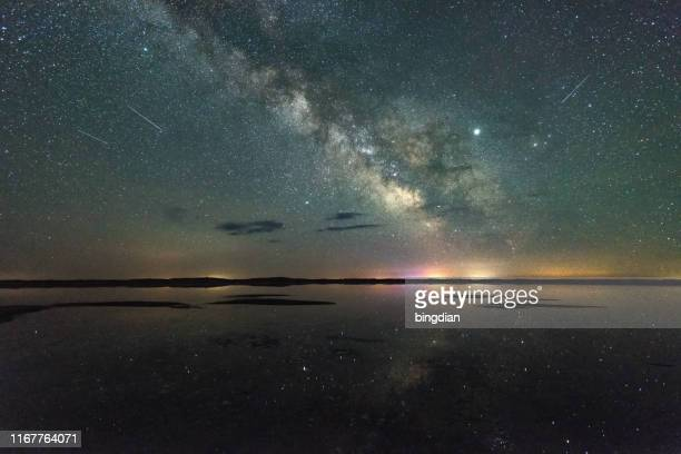 galaxy on the grasslands of inner mongolia, china - astrophysics stock pictures, royalty-free photos & images