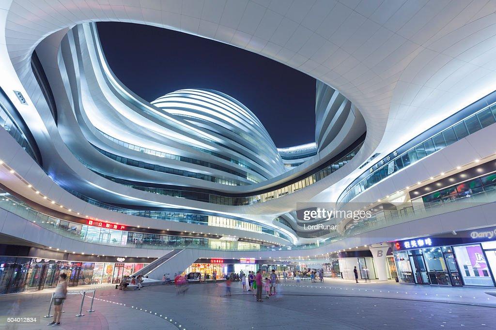 Galaxy de Soho, Beijing : Photo