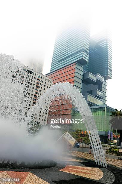 Galaxy Star World Casino & Hotel behind fountain,Macao,China