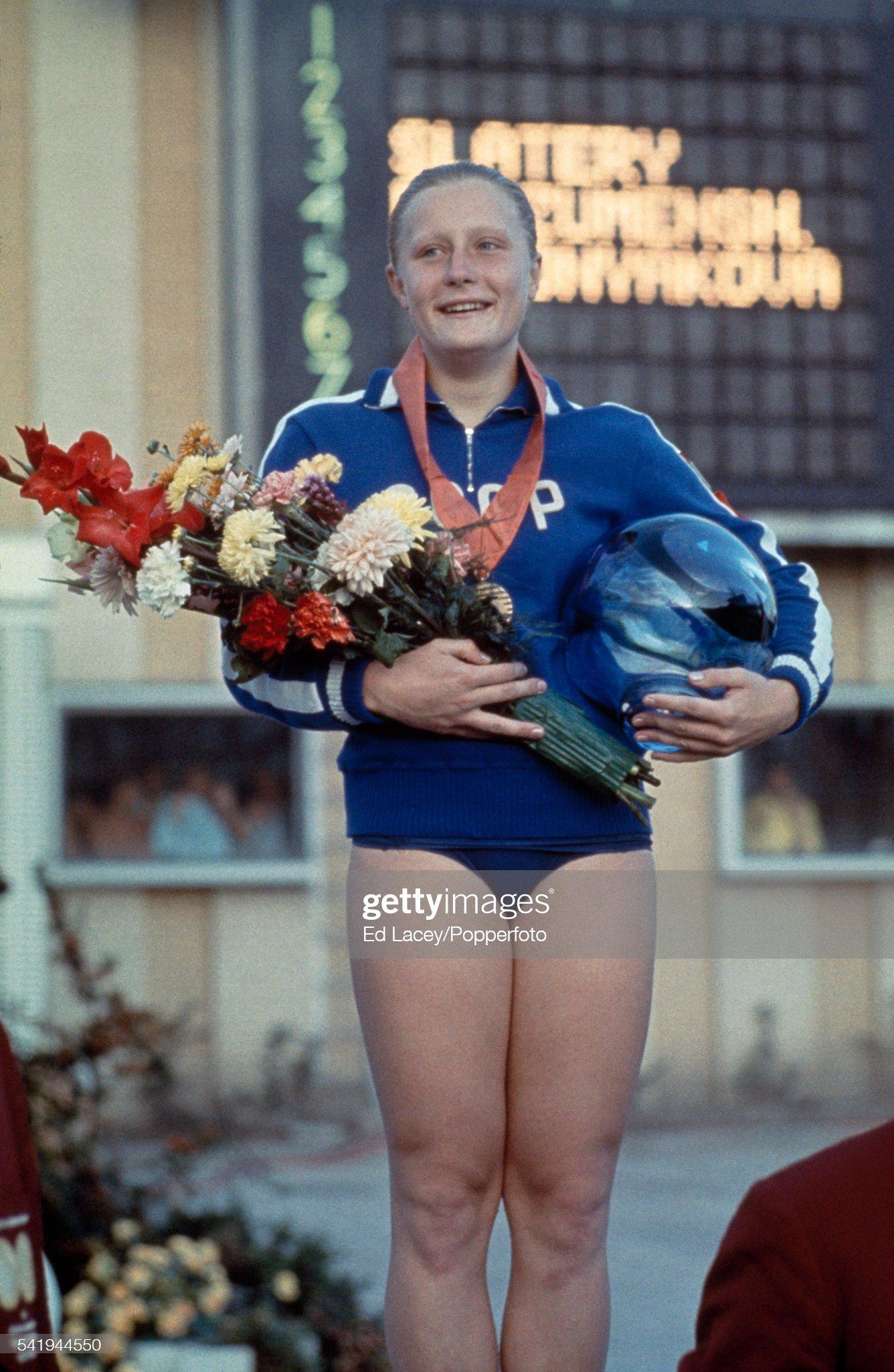 European Swimming Championships : Fotografía de noticias