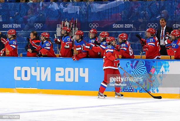 Galina Skiba of Russia celebrates her goal in the third period her second of the game against Russia during the Women's Ice Hockey Classification...