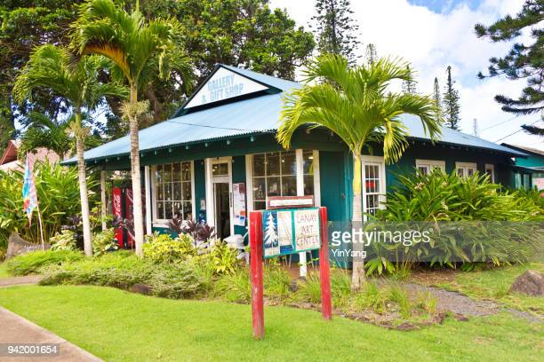 gallery and gift shop  in lanai city of lanai island of hawaii - lanai stock photos and pictures