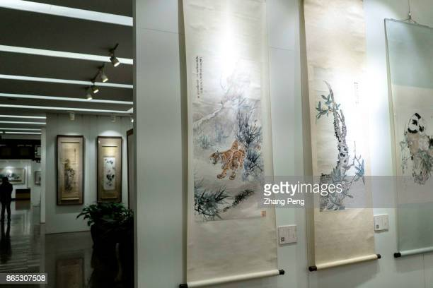 Gallery in Studio of Glorious Treasures the most famous ancient brand selling 'scholar's four jewels' on Liulichang street Liulichang cultural Street...