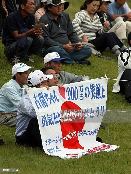 Gallery show their support for Miho Koga who will retires from the professional golf this season during the first round of the Masters GC Ladies at...
