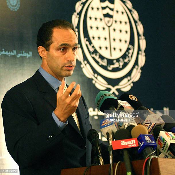 Gamal Mubarak son of Egyptian president Hosni Mubarak and head of the higher political committee of the ruling National Democratic Party a...