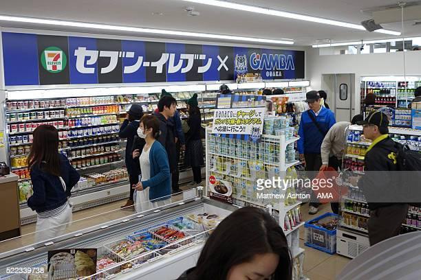 Gamba Osaka branded 7 Eleven store before the JLeague match between Gamba Osaka and Kashiwa Reysol at the Suita City Football Stadium on April 15...