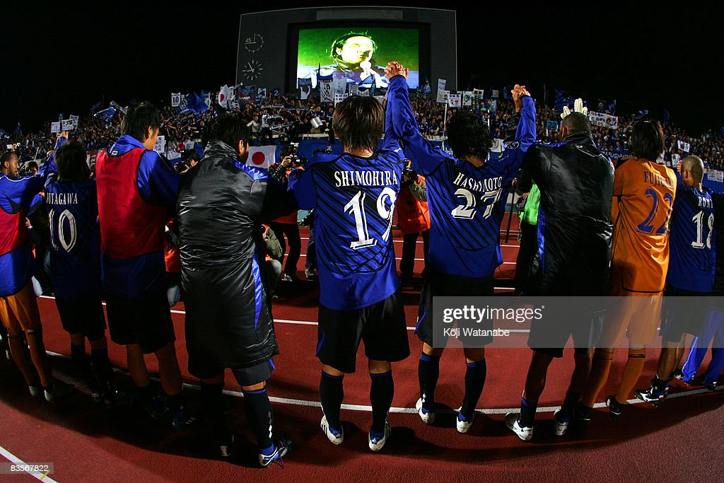 Gamba Osaka Celebrate The Win Over Adelaide United After During Afc News Photo Getty Images