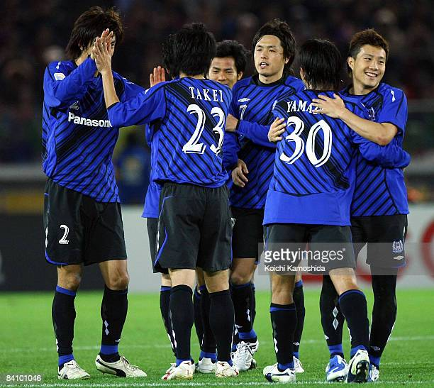 Gamba Osaka players celebrate the win over Pachuca after the FIFA Club World Cup Japan 2008 third place match between Pachuca and Gamba Osaka at the...