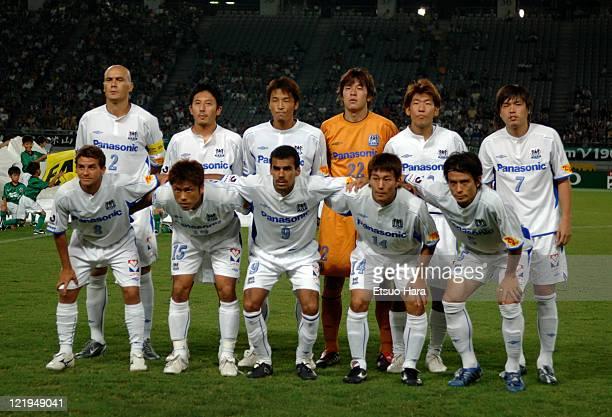 Gamba Osaka players Fernandinho Mitsuteru Watanabe Araujo Akihiro Ienaga Tsuneyasu Miyamoto Sidiclei de Souza Hideo Hashimoto Satoshi Yamaguchi...