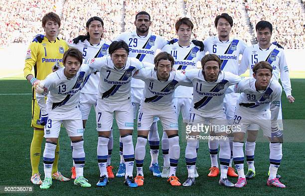 Gamba Osaka players line up for the team photos prior to the 95th Emperor's Cup final between Urawa Red Diamonds and Gamba Osaka at Ajinomoto Stadium...
