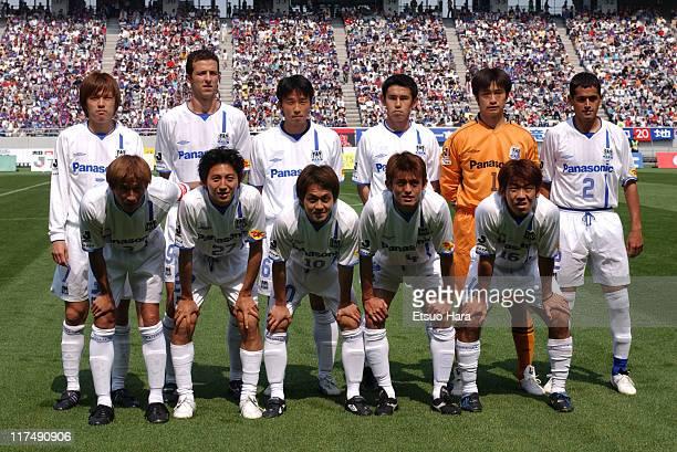 Gamba Osaka players Masao Kiba Hideo Hashimoto Takahiro Futagawa Noritada Saneyoshi Masashi Oguro Yasuhito Endo Magrao whose real name is Giuliano...