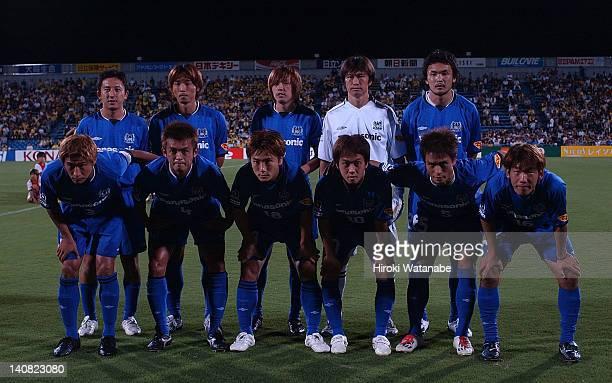 Gamba Osaka players Masao Kiba Noritada Saneyoshi Kota Yoshihara Takahiro Futagawa Tsuneyasu Miyamoto and Masashi Oguro Hideo Hashimoto Satoshi...