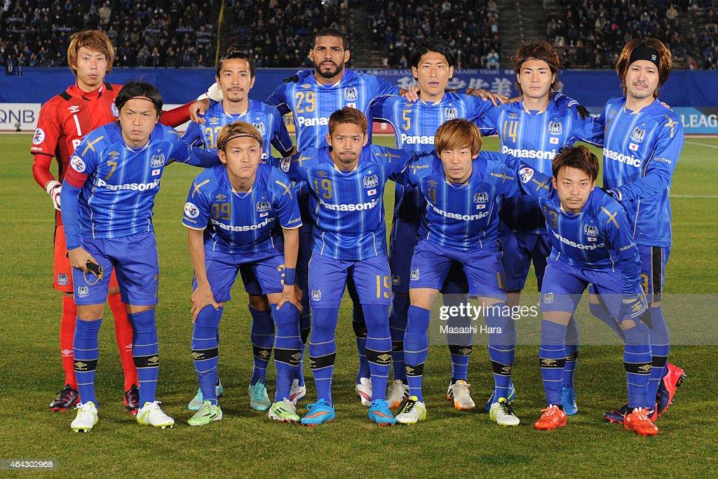 Gamba Osaka v Guangzhou R&F - AFC Champions League Group F : News Photo