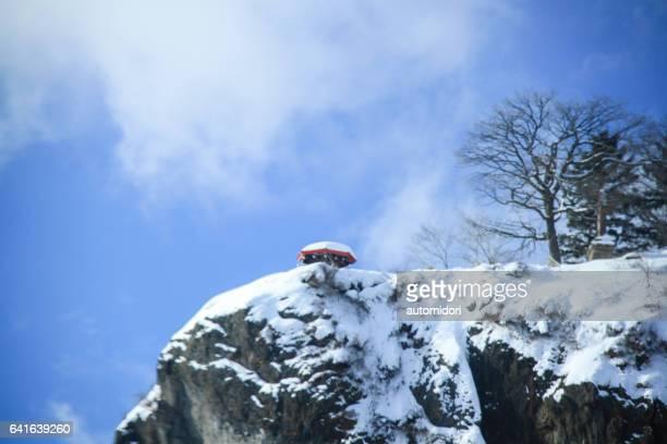Gambou Rock at Taiyou Engaru National Park, Hokkaido